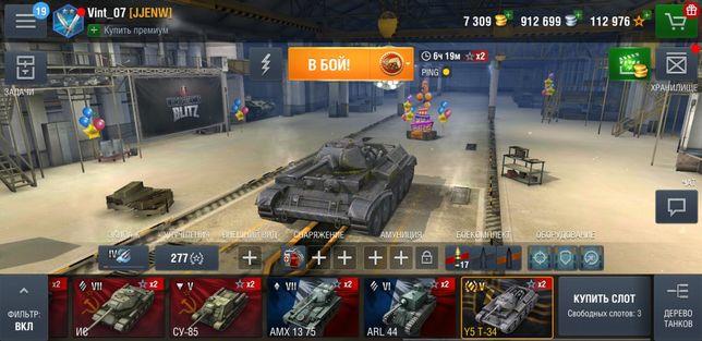 Продам аккаунт world of tanks blitz 17 танков