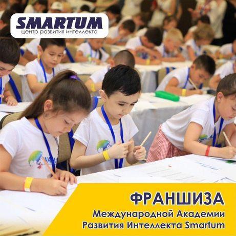 Продам франшизу интеллектуального центра для детей и взрослых