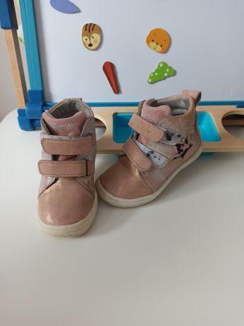 Buty trzewiki wojtyłko r21