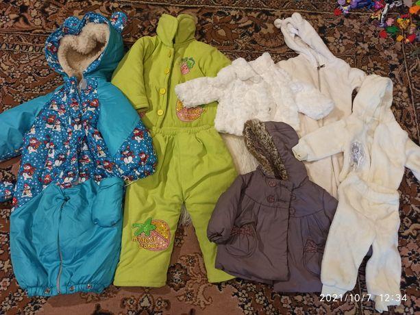 Одежда теплая на ребенка 0-1 годик