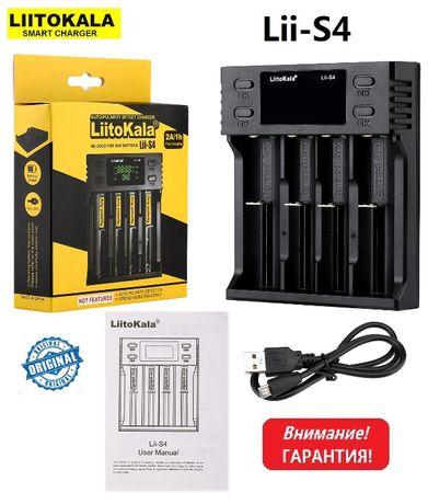 Гарантия! Универсальное зарядное устройство LiitoKala s4 Lii-s4 ориг