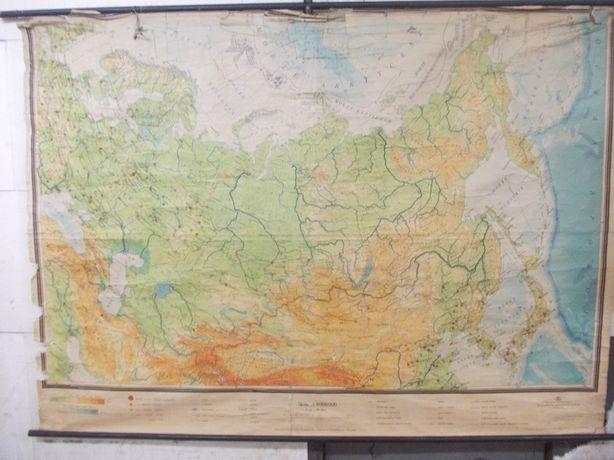 Stara mapa szkolna