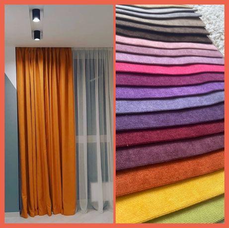 Акция! Шторы готовые пошив штор ткань для штор велюр плюш не блэкаут