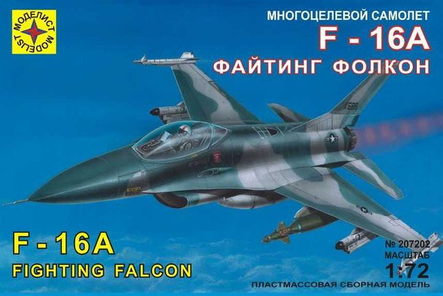 Продам сборную модель F-16A Fighting Falcon Моделист 207202