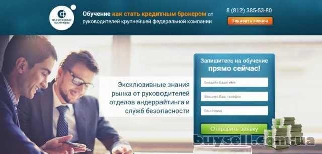 Уникальная возможность купить готовые оптимизированные сайты с доменом