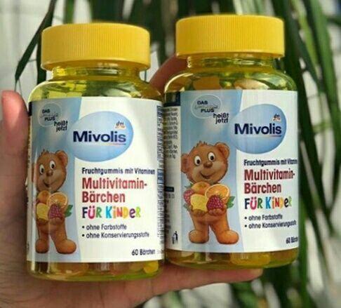 Детские жевательные мульт витамины