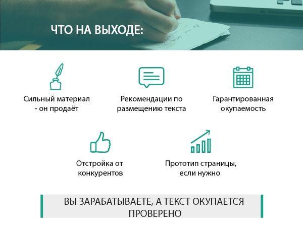 Услуги: Заказать статью, копирайтер, заказать текст, рерайтер, статьи