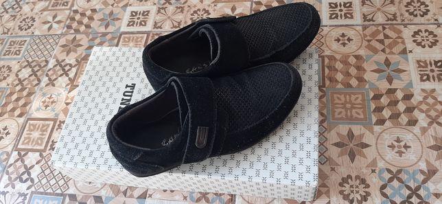 Мешти макасіни туфли