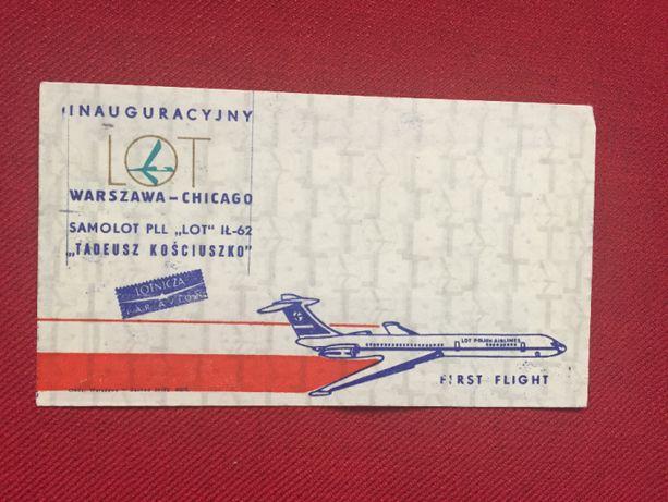 LOT Inauguracyjny lot Warszawa-Chicago IŁ-62 1972r. koperta czysta