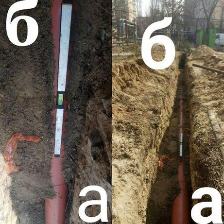 Услуги сантехника. Земельные работы.Прочистка канализации.