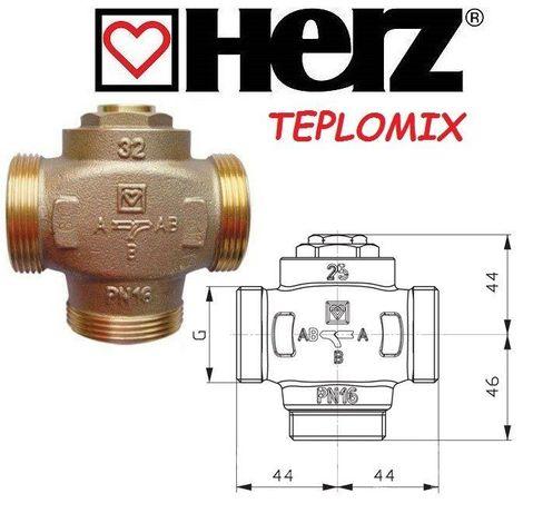 """Клапан трехходовой термосмесительный Herz Teplomix DN25 1"""" (1776613)"""