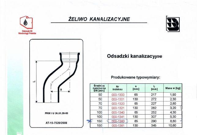 Odsadzka kanalizacyjna żeliwna, kielichowa DN150