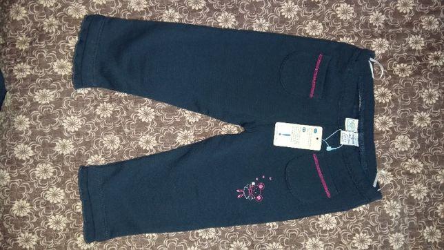 Новые брюки на флисе Bob der bar Германия