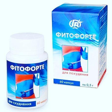Капсулы фитофорте для похудения