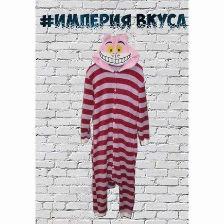 Кигуруми пижама чеширский кот комбинезон слип человечек с рост 154-164