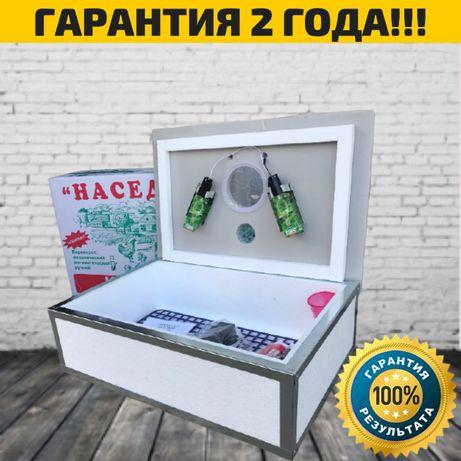 СКИДКА-35% Инкубатор с ручным переворотом НАСЕДКА ИБ-70 Гарантия 1 год