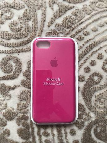 Obudowa iPhone 7/8