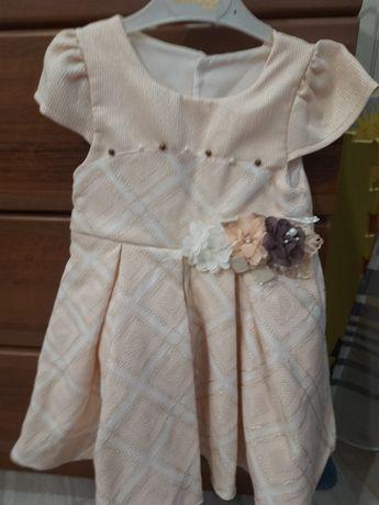 Обмін платтячка на сумку