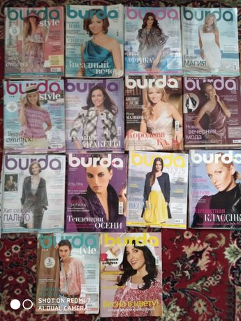 Журнал burda весь мир моди 10/2007 бурда