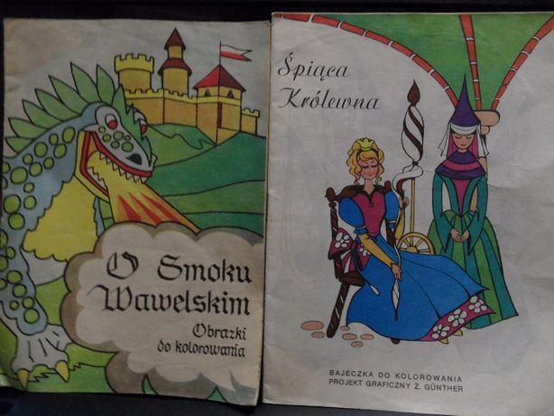 Kolorowanki Bajki: Śpiaca Królewna, O Smoku Wawelskim