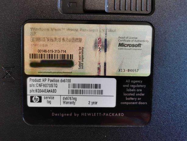 Матрица, клавиатура, корпус, тачпад, запчасти для HP DV9700 / dv9767eg