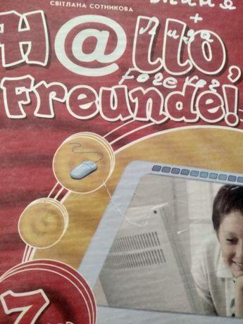 Учебники немецкого для школьников