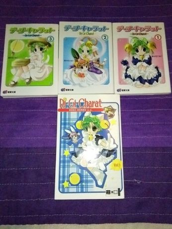 Light Novel + manga - Di Gi Charat LN
