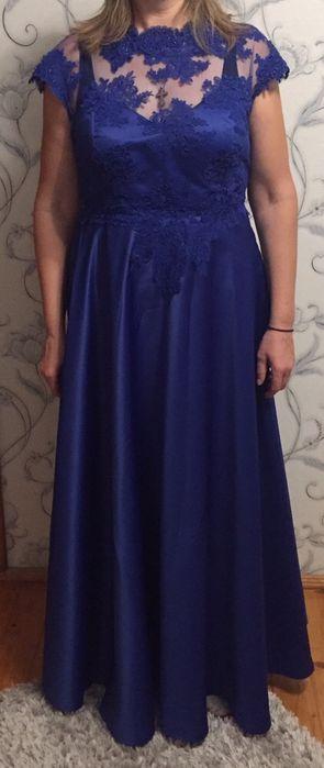 Плаття Ужгород - изображение 1