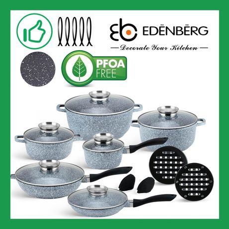 Набор кастрюль с мраморным покрытием Edenberg 8040