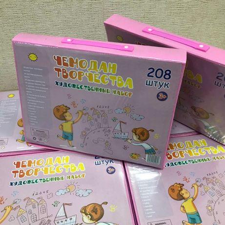ПОДАРОК Набор для рисования и творчества с мольбертом 208 предметов НГ