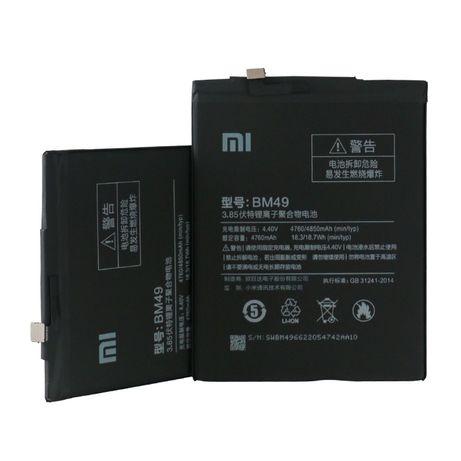 Oryginalna bateria Xiaomi MI MAX BM49