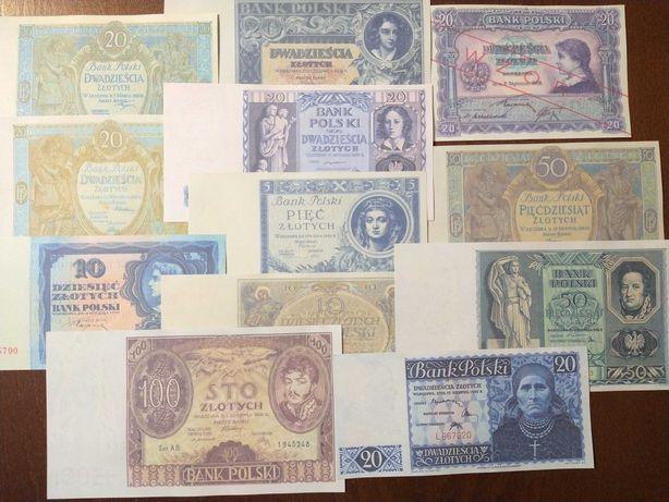 Banknoty przedwojenne - reprodukcje