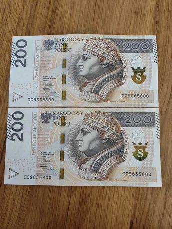 Banknoty 200 złotych