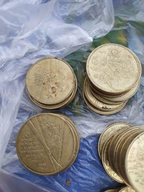 Продам монеты 1 гривна