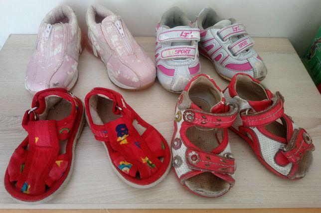 Обувь на девочку 18р.