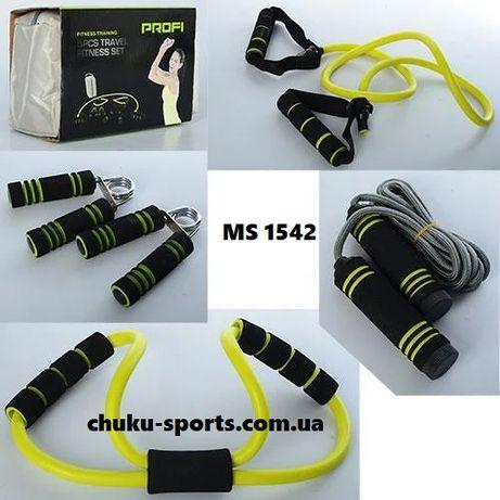 Эспандер Скакалка Спортивный набор PROFI 5 в 1 3 в 1 трубчатый жгут