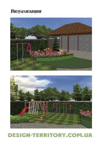 Визуализация идеи Вашего сада в 3D. Кривой Рог. Никополь. Желтые Воды