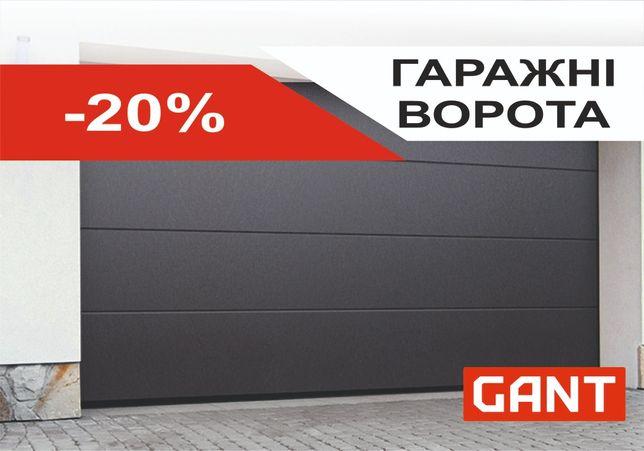 Гаражні секційні (гаражные) ворота GANT 2060х1801! Луцьк