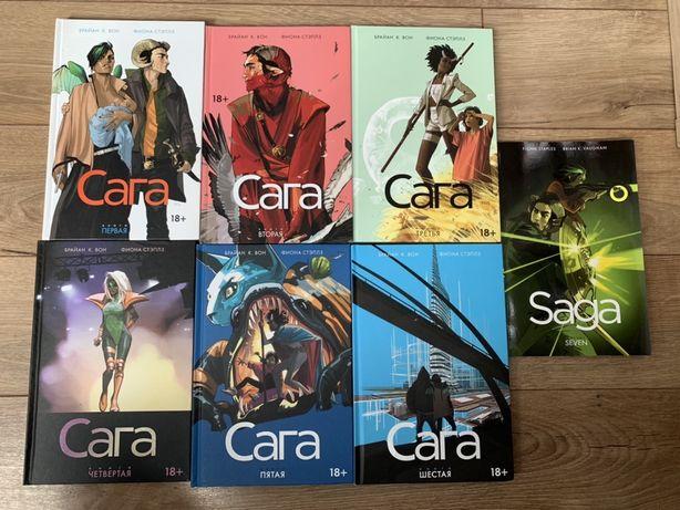 Графічний роман комікси Сага книга 1-7 комикс комиксы