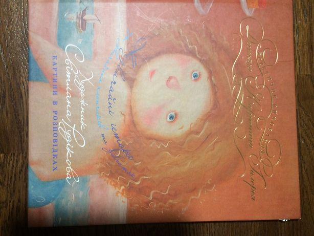 Книги детские бу недорого
