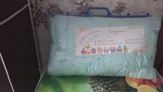 Продам дитячу ковдру з подушкою