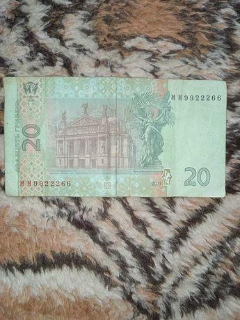 20 гривен с редким номером ММ 9922266