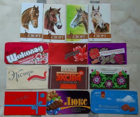 Фантики, обертки от шоколада