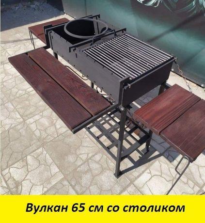 Мангал Вулкан 65 см со столиком! Кованый! Стационарный! Ручной работы!