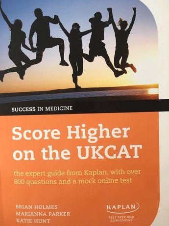 UKCAT Książka przygotowująca do UKCAT