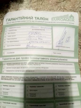 Продам насос циркуляционный Euroaqua GPS 15-4/130 цена 500 грн.
