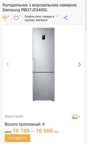 Холодильник с морозильной камерой Samsung RB37J5340SL
