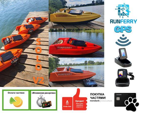 Solo v2 GPS Глубиномер Карповый кораблик для рыбалки