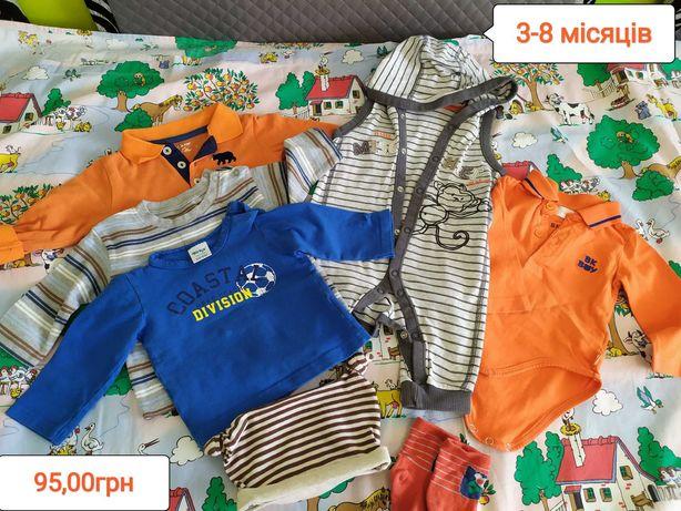 Дешево віддам одяг для хлопчика 3-12 місяці