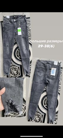 Женские джинсы большие размеры